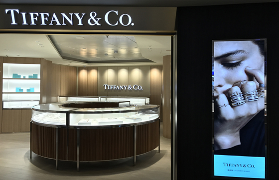 Tiffany boutique, World Dream – Asia's first Tiffany & Co. store at sea.