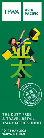 web_AP21_Hainan_TMI_150x470px.jpg